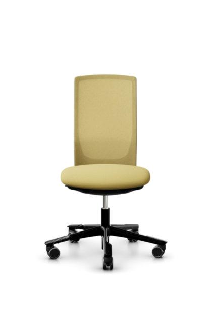 HAG Futu 1100s Bürostuhl mit Netzrücken gelb